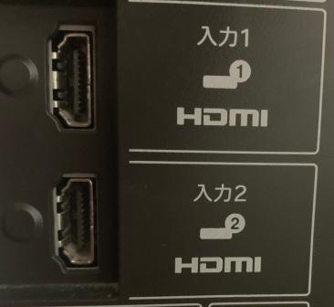 テレビ側HDMI端子